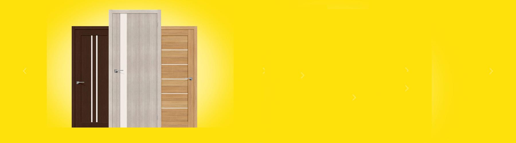 Двери от лучших производителей